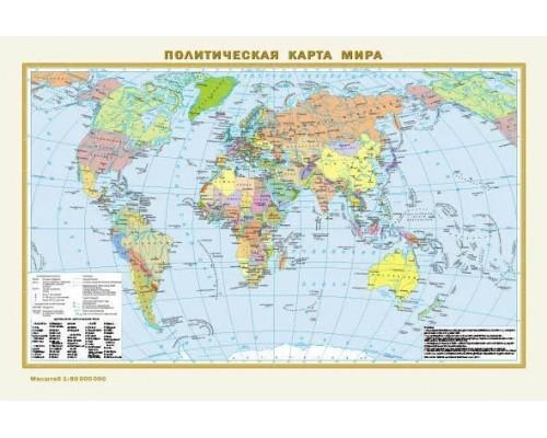 Карта мира физическая/политическая двусторонняя А3