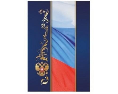 Адресная папка С российским флагом КЖ-3006