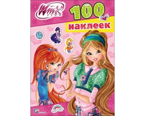 WINX. 100 НАКЛЕЕК - 2 (Розовая)
