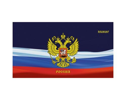 Планинг 64 листа Символика России недатированный