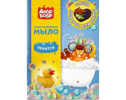 Мыльный пластилин ДобрБобр Подарок для мамы