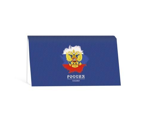 Планинг карманный 64 листа Государственный символ, недатированный