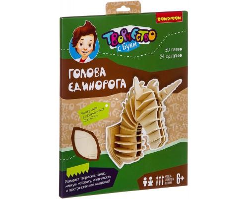 Набор для творчества Bondibon деревян. 3D пазл, ГОЛОВА ЕДИНОРОГА, 24 дет., разм.в соб.виде 21х9х21
