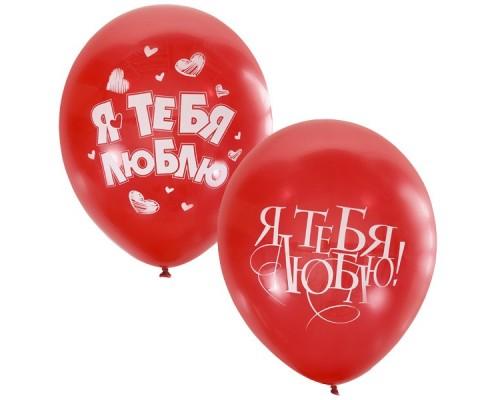 """Воздушные шары CHER RED Я тебя люблю 12""""/30см"""
