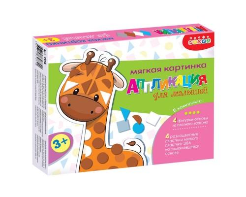 Мягкая картинка для малышей (в коробке). Веселый зоопарк 3924