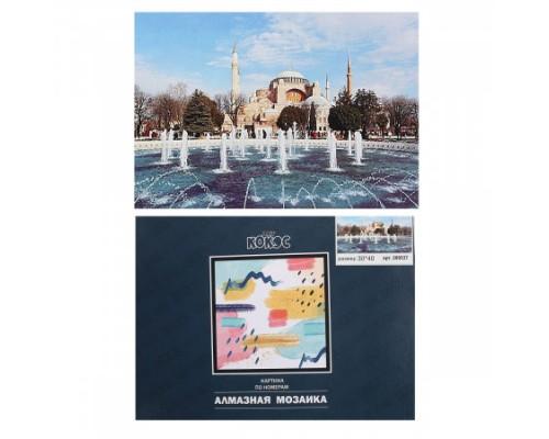 Алмазная мозаика 30*40см КОКОС Собор Святой Софии полная выкладка холст на подрамнике 209537