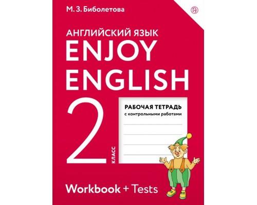 Рабочая тетрадь Английский язык 2 класс Биболетова